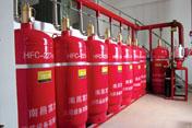 中国农业银行股份有限公司茂名分行档案库气体自动灭火储瓶间安装猫先生电竞app