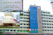 广东医学院附属门诊大楼空调制冷设备安装猫先生电竞app