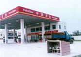 中国石油新联加油站安装猫先生电竞app